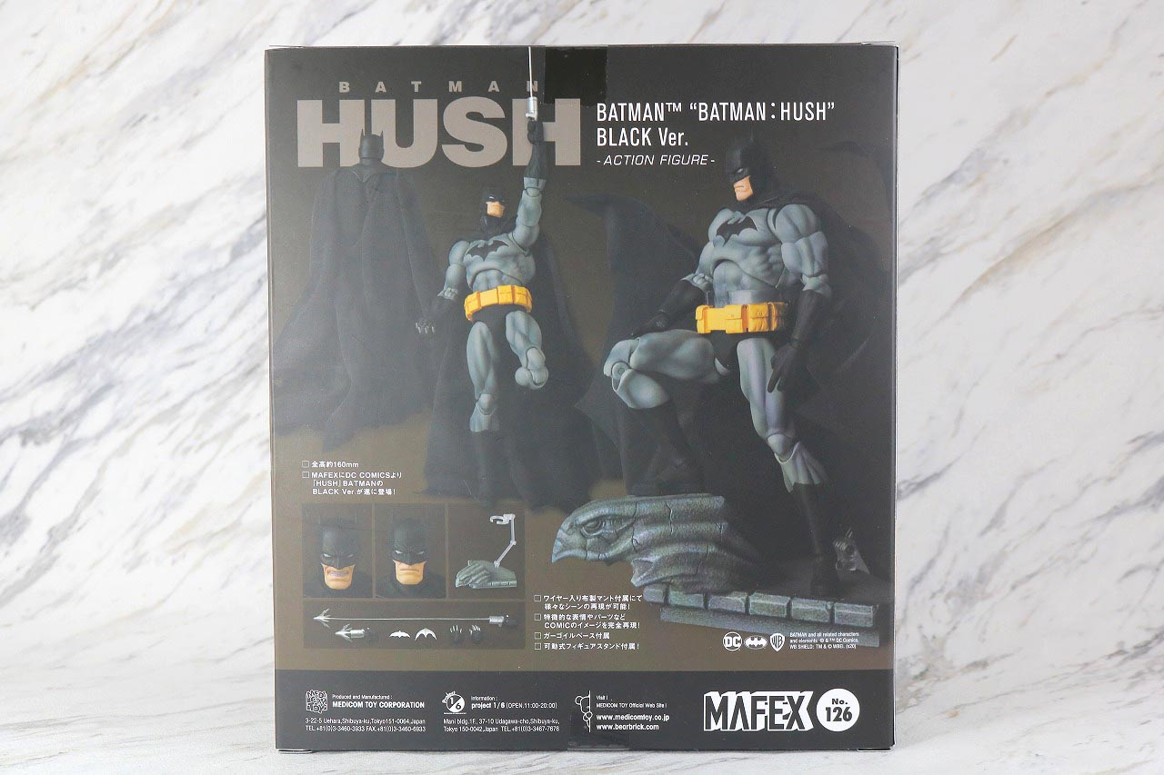 MAFEX バットマン HUSH BLACK ver. レビュー パッケージ