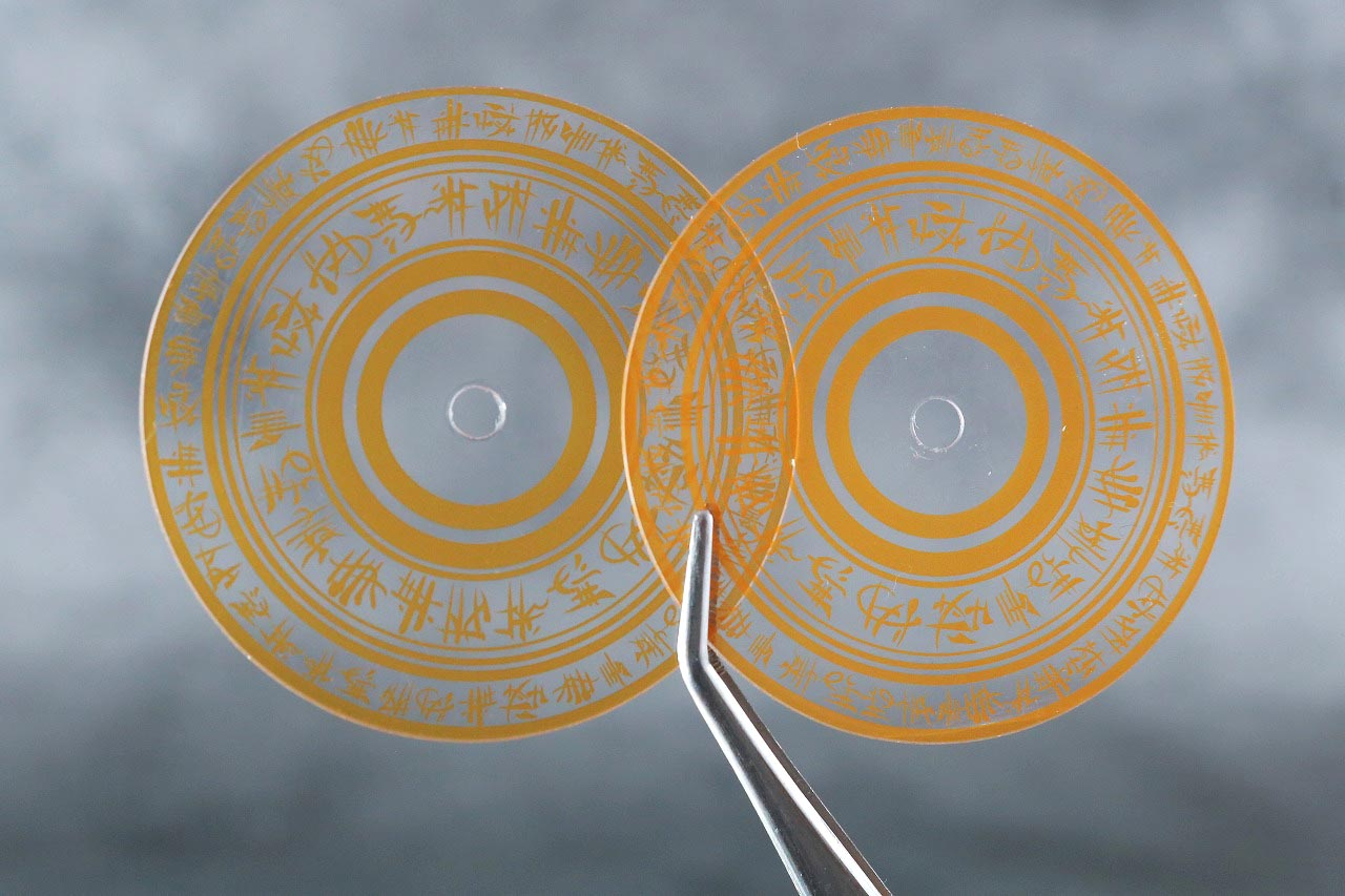 S.H.フィギュアーツ ドクターストレンジ BATTLE ON TITAN レビュー 付属品 魔法陣 オレンジ PETシート 比較