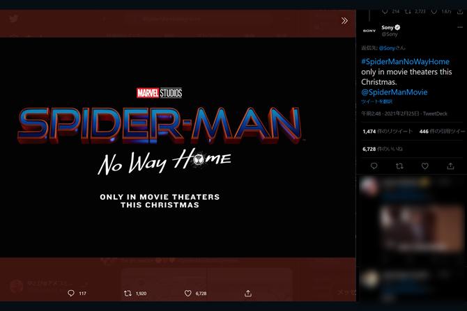 正式タイトル『スパイダーマン:No Way Home』が情報解禁! - 主要キャスト3名出演の動画内で発表
