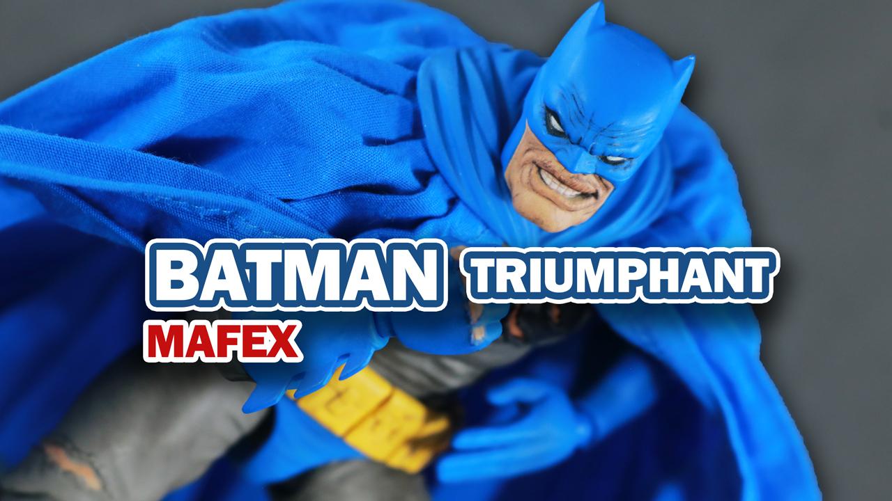 【隠れた名品】MAFEX バットマン TDKR:The Dark Knight Triumphantをレビュー!