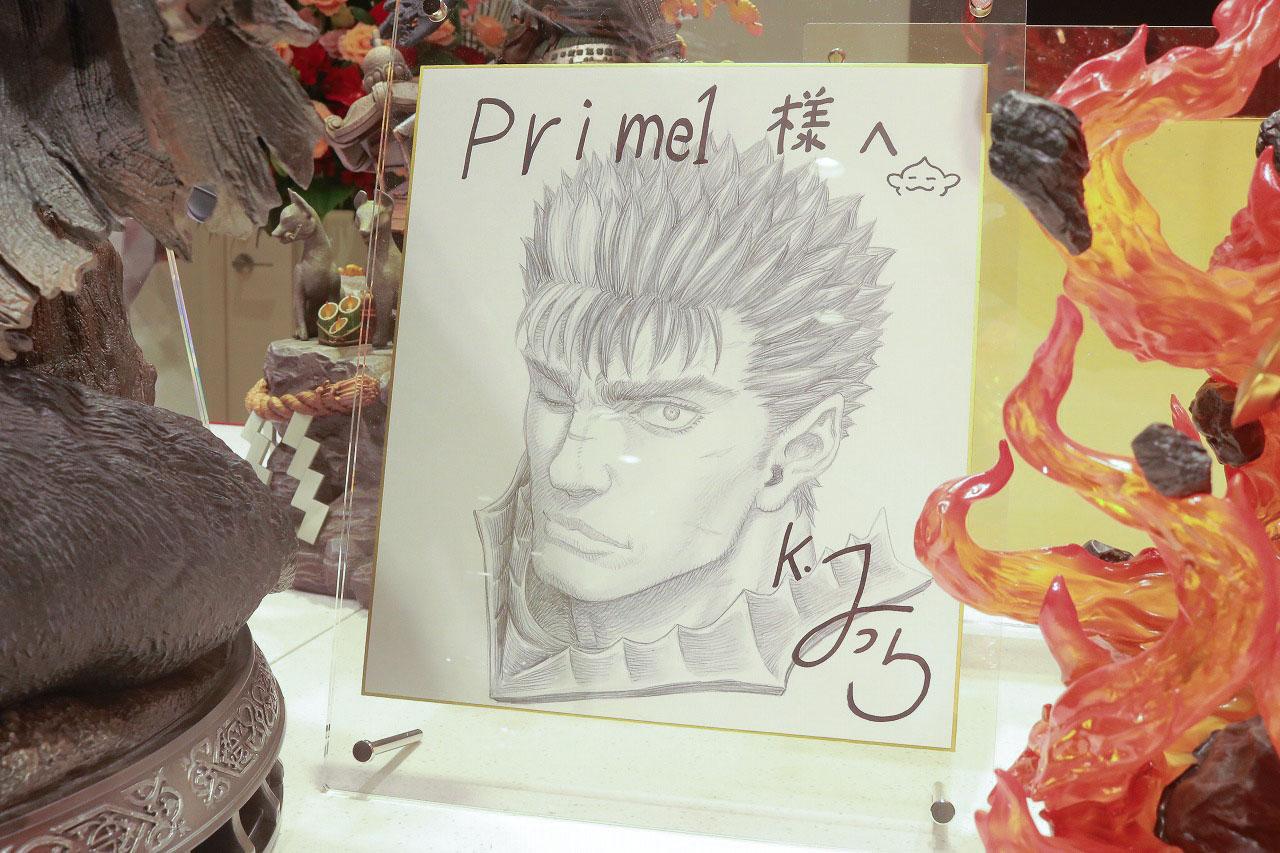 プライム1スタジオ NEXT LEVEL渋谷 パルコ レポート