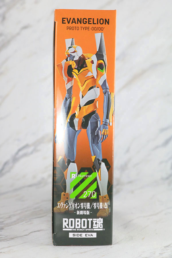 ROBOT魂 エヴァンゲリオン 零号機(改) 新劇場版 レビュー パッケージ
