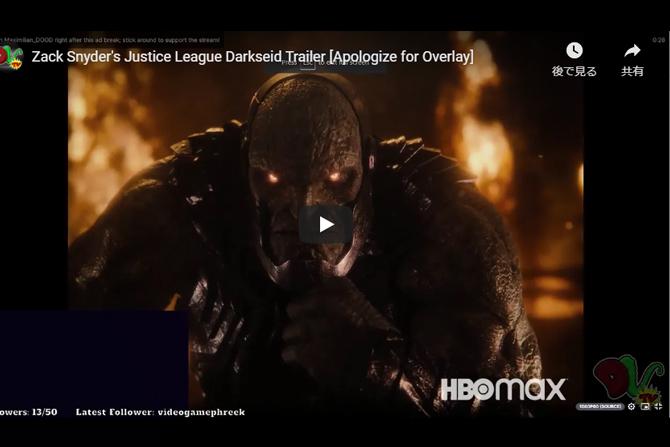 『ジャスティスリーグ:スナイダーカット』、ダークサイド・デスストローク・ジョーカー登場の動画公開 - 別の姿のフラッシュも?