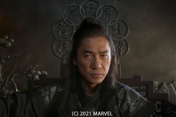 『シャン・チー』、マンダリンが持つ10個のリングの能力とは? ー 原作での能力を解説