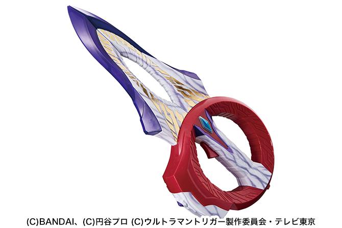 ウルトラマントリガーの専用武器「DXサークルアームズ」が2021年7月下旬に発売決定!