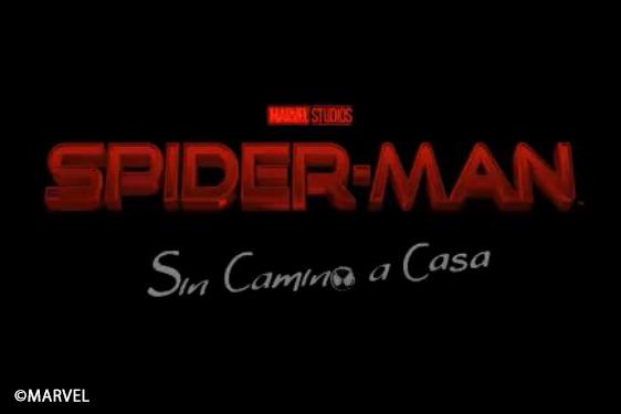 『スパイダーマン:ノー・ウェイ・ホーム』のロゴがチラつく謎の演出が? ー アルゼンチン版ティザーより