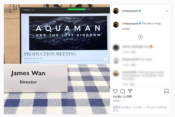 正式タイトル発表!『アクアマン&ザ・ロスト・キングダム』 ー 監督が明らかに