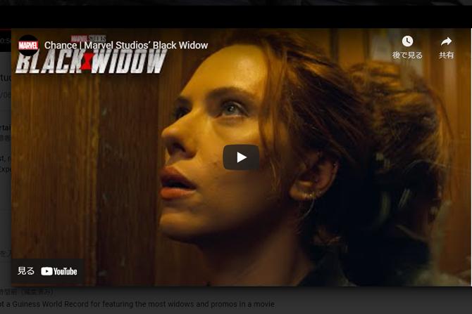 『ブラックウィドウ』最新予告編が公開 ー 少女時代のナターシャも登場