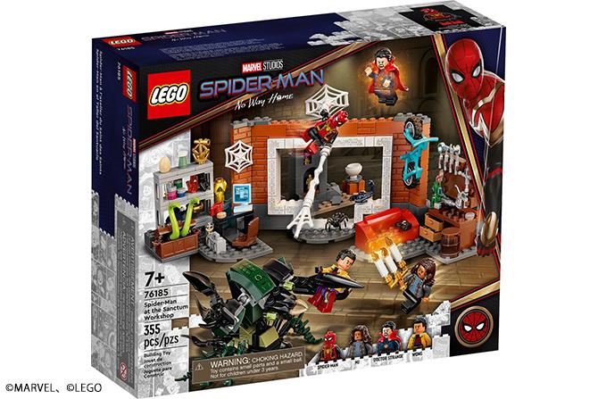 『スパイダーマン:ノー・ウェイ・ホーム』レゴの2セットが情報解禁 ー 新スーツも登場