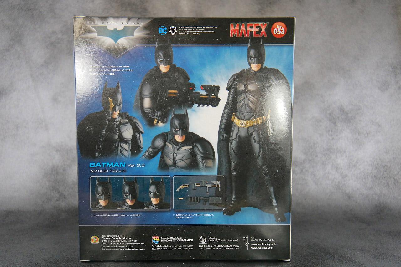 MAFEX バットマン Ver.3.0 レビュー パッケージ