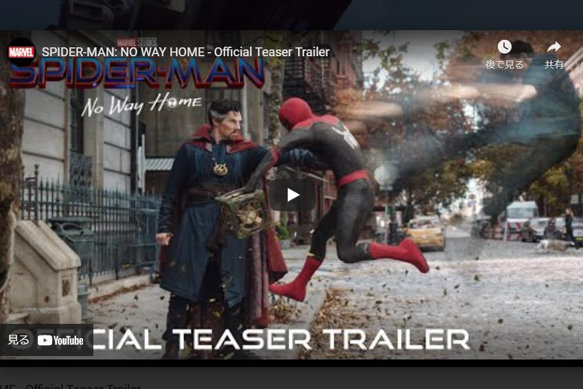 『スパイダーマン:ノー・ウェイ・ホーム』、登場が予想されるキャラが並ぶ? ー 謎多き写真が話題に