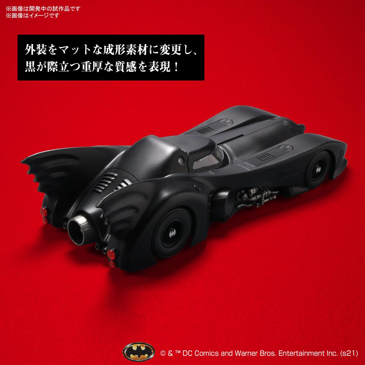 1/35 SCALE バットモービル(バットマンVer.)
