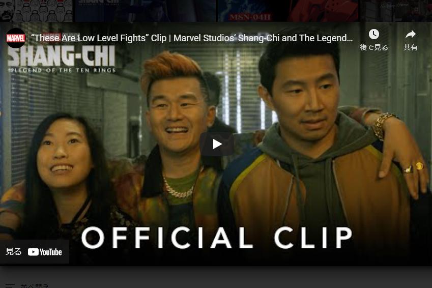 『シャン・チー』、地下ファイトクラブのクリップ動画公開 ー 『ブラックウィドウ』からのキャラも
