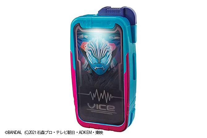 「DXガンデフォン50」が2021年9月に発売!バイス音声&バイスタンプ個別認識も!