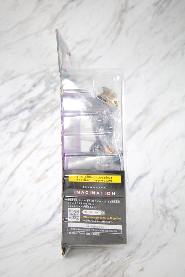 ウルトラアクションフィギュア トリガーダーク レビュー パッケージ