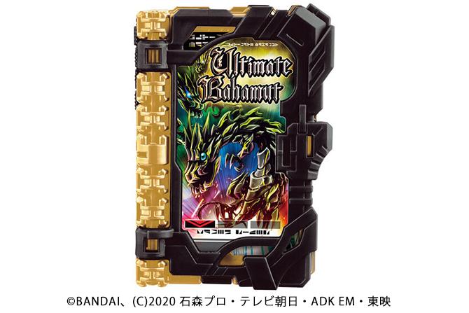 ファイナルステージ登場の「DXアルティメットバハムートワンダーライドブック」商品化! ー Blu-rayに付属